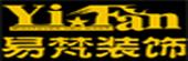 绍兴柯桥易梵装饰设计工程公司